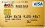 楽天銀行ゴールドカード.png
