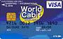 WorldCabit.png